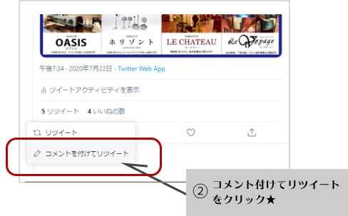 撮影スタジオ Gallery-O8 OASIS(オアシス)