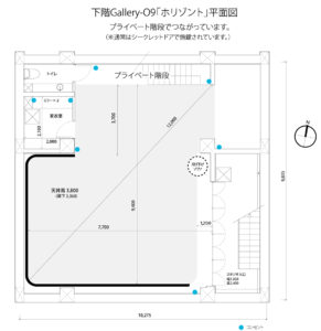 【レンタル撮影空間】