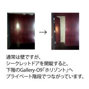 【都内レンタル撮影スタジオ】
